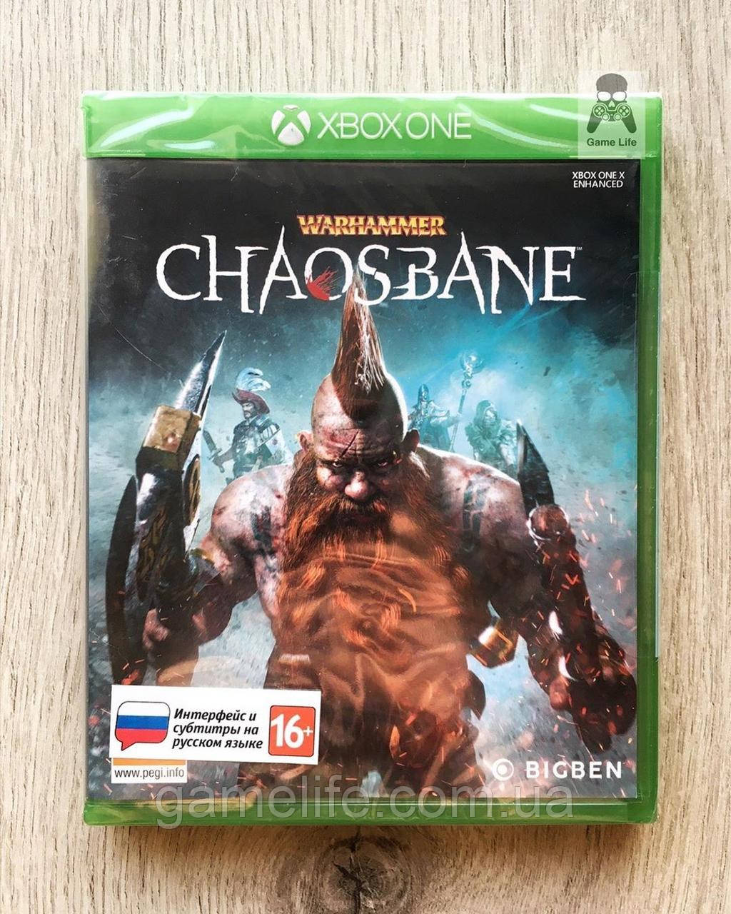 Warhammer Chaosbane (рус. суб.) Xbox One