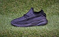 Детские кроссовки Adidas Yeezy Boost Black адидас черные р32-36, копия
