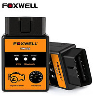 Foxwell Диагностический сканер-адаптер OBD2 ELM327 v1.5 Bluetooth ОРИГИНАЛ