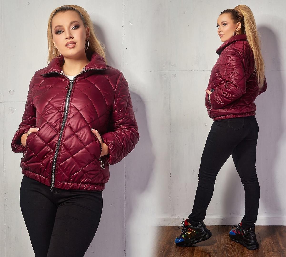 Куртка жіноча демісезонна коротка великі розміри