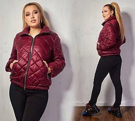 Куртка женская демисезонная короткая большие размеры