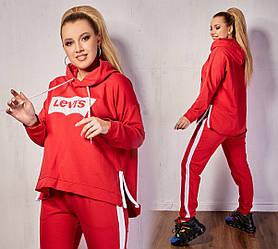 Женский спортивный костюм большие размеры
