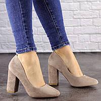Туфли женские Nutella бежевые на каблуках 1471