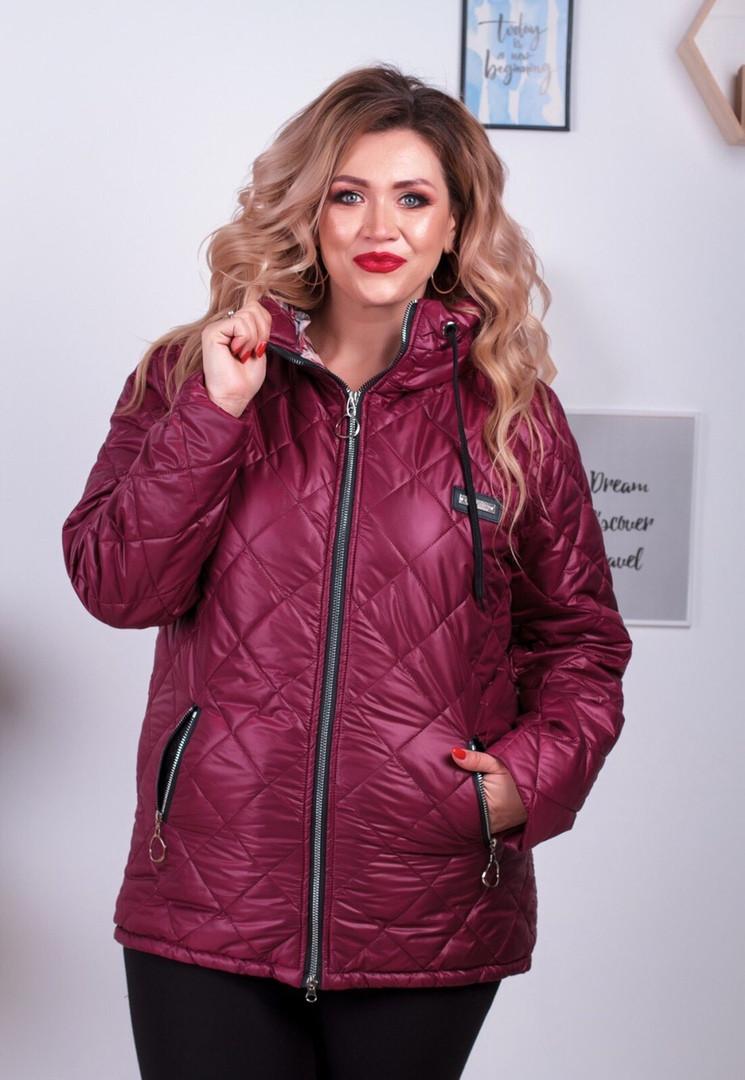Куртка жіноча демісезонна великі розміри 48-60.