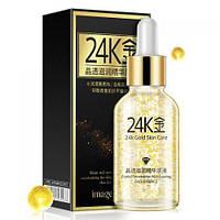 Антивозрастная гиалуроновая сыворотка с золотом 24K GoldZen