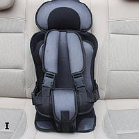Детское баскаркасное сидение в авто (серое с черным), фото 1