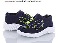 Детские яркие текстильные кроссовки р 21-26 (код 3157-00)