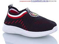 Детские яркие текстильные кроссовки  р26-31(код 2153-00)