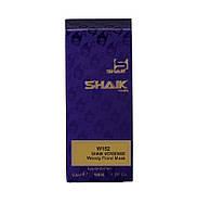 W 152 парфуми для жінок ТМ Shaik аналог аромату Versace Versense 50 ml
