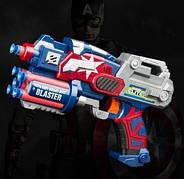 Детский бластер пистолет с поролоновыми пулями-присосками. Оружие Марвел Капитан Америка 25 x 5.5 x 16.5 см