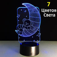 3D Светильник ✨Мишка на луне✨, 1 светильник - 7 цветов света. Оригинальный подарок мальчику