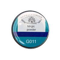 Втирка для ногтей Global Fashion, фиолетовый, Magic Powder K54 K44 i204 i203 i202 i193
