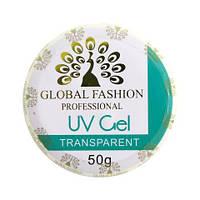 Гель Global Fashion 50 gr прозрачный (опт 6шт) H32 H34
