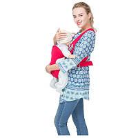 Рюкзак-переноска для детей до 15 кг