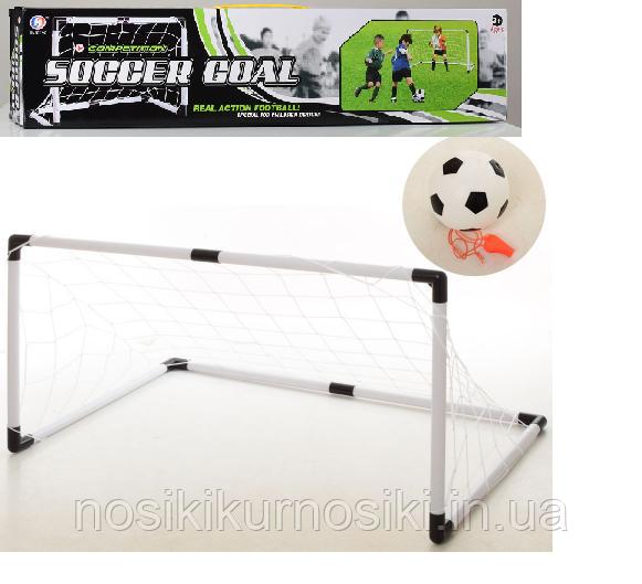 Детские футбольные ворота, MR 0095 высота 64 см