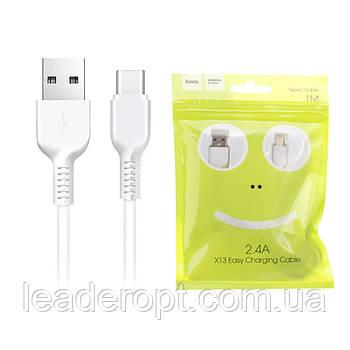 ОПТ Дата кабель синхронізації Hoco X13 Easy charging Type-C 2.4 А 1м для заряджання і передачі даних