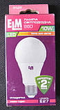 Лампа светодиодная ELM 10W E27 3000K B60 (сфера стандарт), фото 2