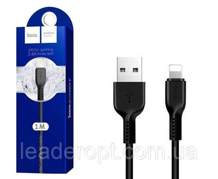 [ОПТ] Кабель синхронизации Hoco X20 Flash charging lightning 2.4А 1м для зарядки и передачи данных
