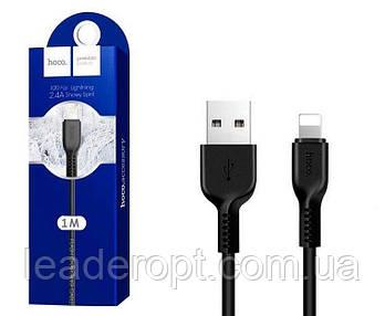 [ОПТ] Кабель синхронізації Hoco X20 Flash charging lightning 2.4 А 1м для заряджання і передачі даних