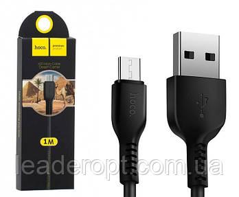 ОПТ Дата кабель синхронізації Hoco X20 Flash charging micro USB 2.4 А 1м для заряджання і передачі даних