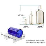 Профессиональный станок для резки бутылок, фото 2