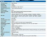 🖨 Термопринтер для чеков этикеток r XP-235B, фото 5