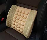 Автомобильная электрическая массажная подушка , фото 2