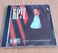 MP3 диск Михаил Круг 7 альбомов, фото 1
