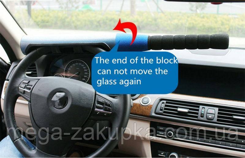 Механический блокиратор руля для автомобиля на руль CNSPEED синий