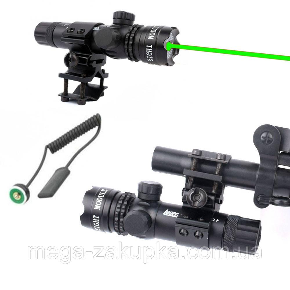 Лазерный целеуказатель ЛЦУ точечный лазерный прицел зеленый луч