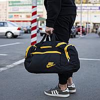 Мужская спортивная сумка NIke Yellow line