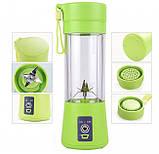 Фитнес-блендер Smart Juice Cup Fruits, фото 3