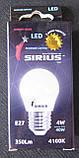 Лампа світлодіодна Sirius 4W 4100K E27 G45 (сфера), фото 2