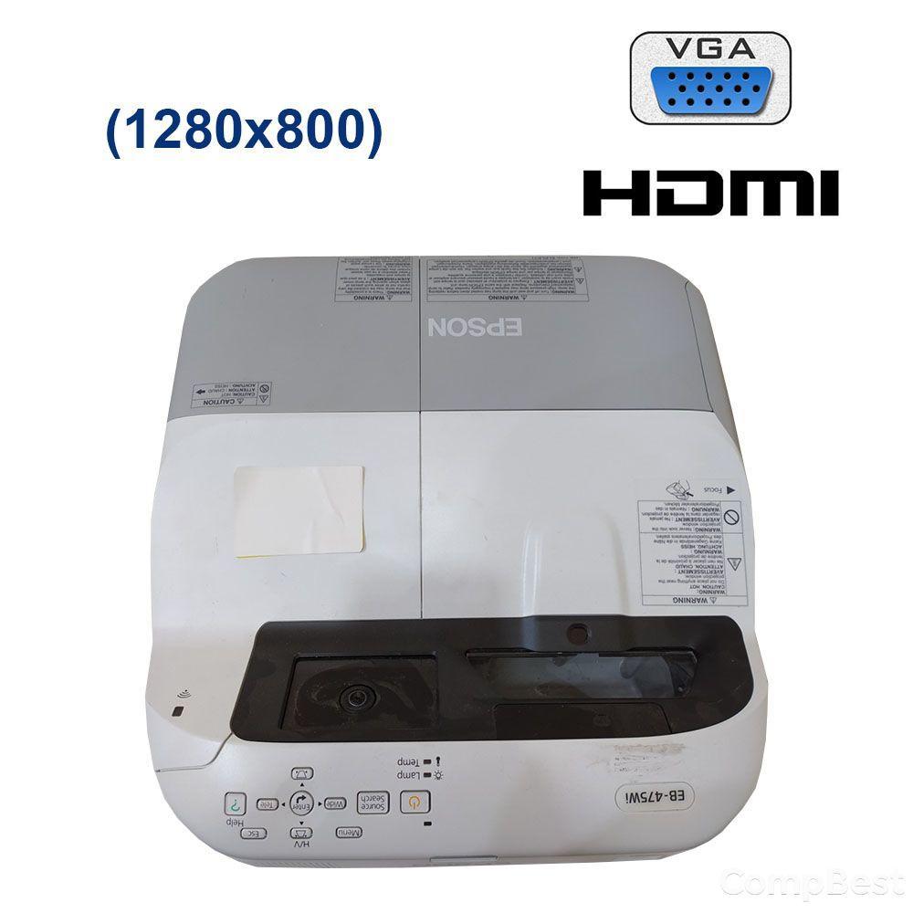 Проектор Epson EB-475Wi / LCD:3 P-Si TFT / 2600 ANSI / 3000:1 / WXGA (1280х800) / 16:10