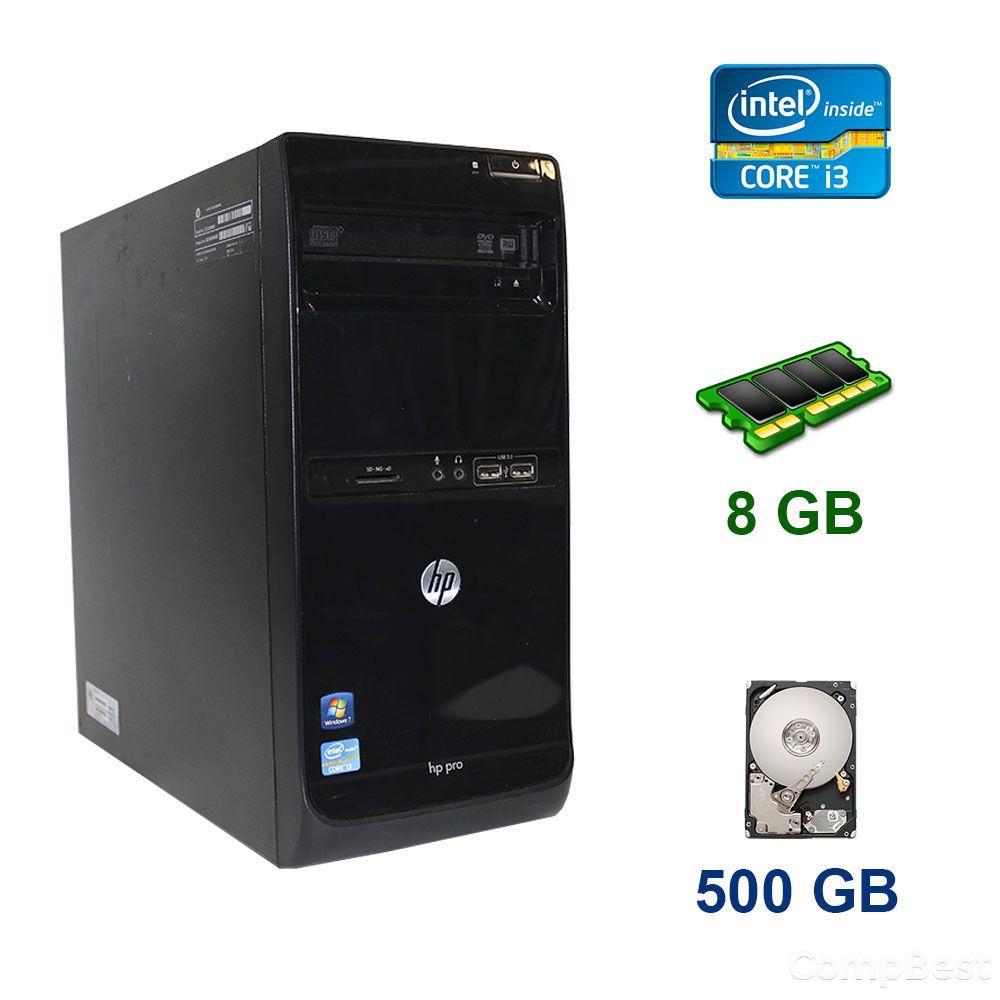 HP Pro 3400 Tower / Intel Core i3-2120 (2 (4) ядра по 3.3 GHz) / 8 GB DDR3 / 500 GB HDD / 300W / DVD-RW