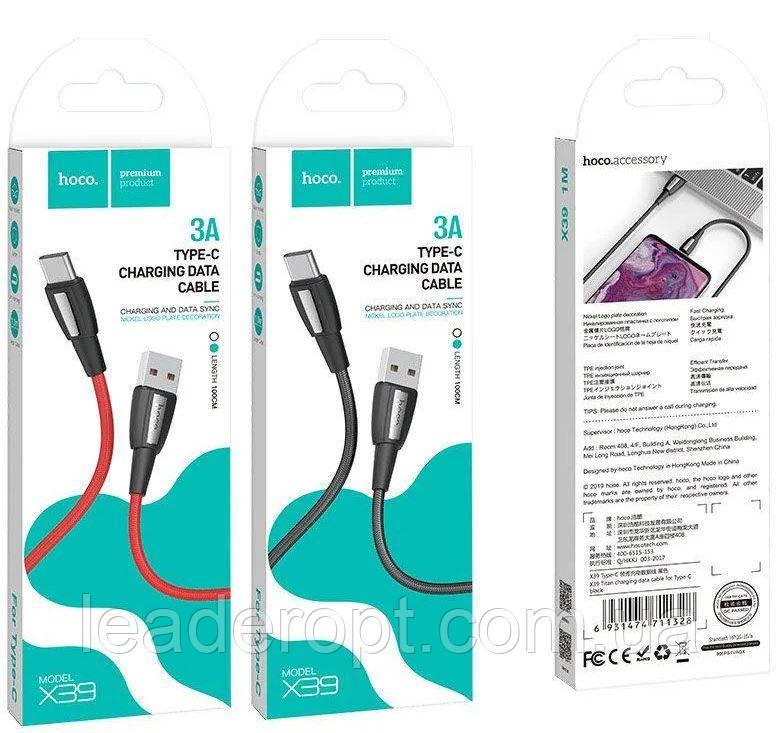 ОПТ Дата кабель синхронізації Hoco X39 Titan charging Type-C 2.4 А 1м для заряджання і передачі даних