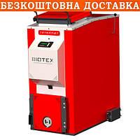 Шахтний котел Холмова Tatramet - 20 кВт. Сталь 8 мм!