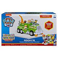 ОРИГІНАЛ! Paw Patrol Рятувальна Машина Роккі і 6 фігурок Rocky Total Rescue Team Recycling Truck, фото 7