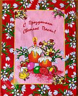 Пасхальне Великодній Рушник Серветка Бавовняний Великодній Рушник Tirotex 3 Шт В Упаковці Розмір 58 х 44 См