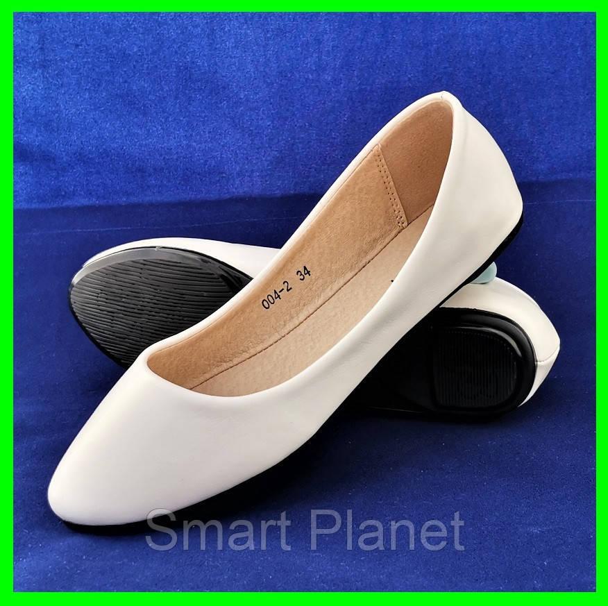 Балетки Белые Мокасины Женские Туфли (размеры: 37)