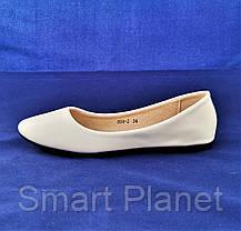 Балетки Белые Мокасины Женские Туфли (размеры: 37), фото 2