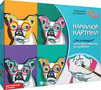Набор для творчества Rosa Start Акриловая живопись по номерам Собака в квадрате (4823086707238)