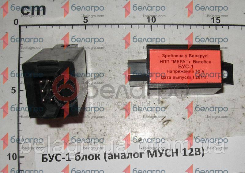 БУС-1 Блок управления стартером (МТЗ)