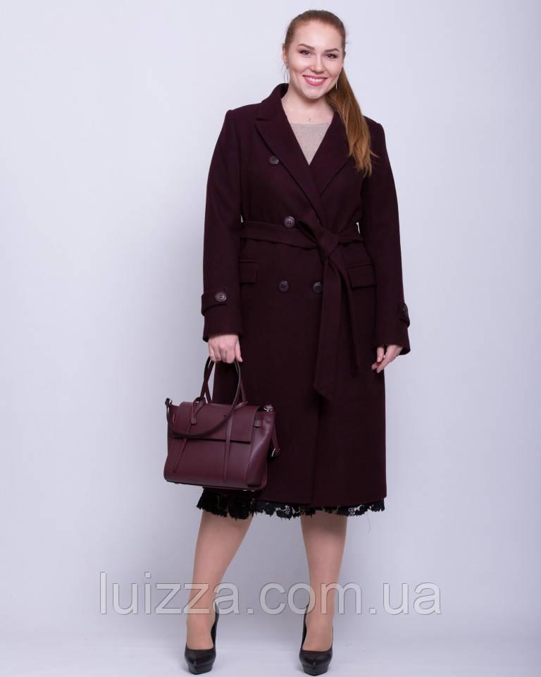 Деми пальто женское 44-54р вино