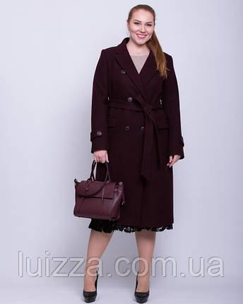 Деми пальто женское 44-54р вино, фото 2
