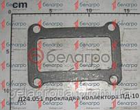 Д24.051 Прокладка випускного колектора МТЗ пускового двигуна , РФ
