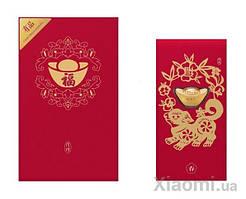 Золотой слиток Xiaomi LuckyME Red Envelopes 0.2 г