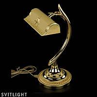 Настольная лампа NOEMI I. POLISHED Artglass