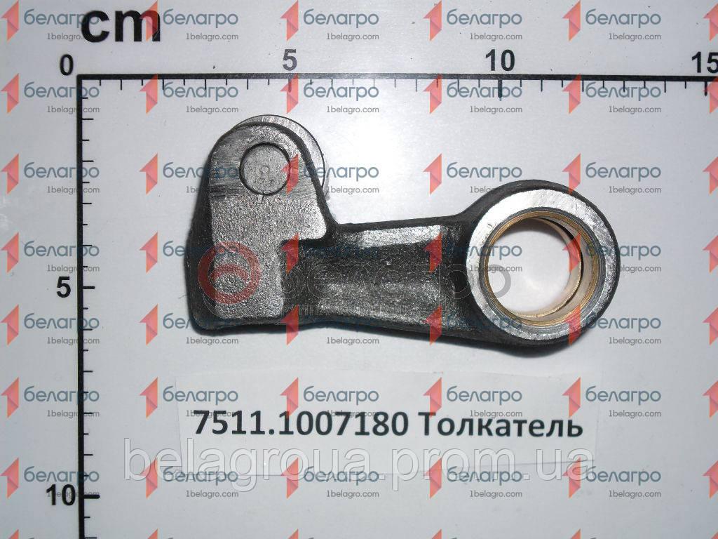 7511.1007180 Толкатель клапана ЯМЗ-236,238,7511