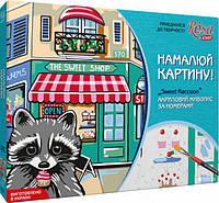 Набор для творчества Rosa Start Живопись по номерам Sweet raccoon (4823098501046)